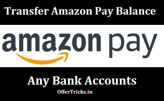 How to Transfer Amazon Pay To Bank Account 100% working trick