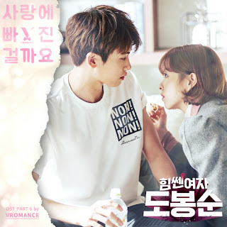 Download VROMANCE Feat. O Broject – I'm In Love (Strong Woman Do Bong Soon OST Part.6) [Easy-Lyrics | ENG]