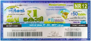 keralalotteriesresults.in17-03-2017-nr-12-biweekly-nirmal-lottery-results-today-kerala-lottery-result-images-image-picture