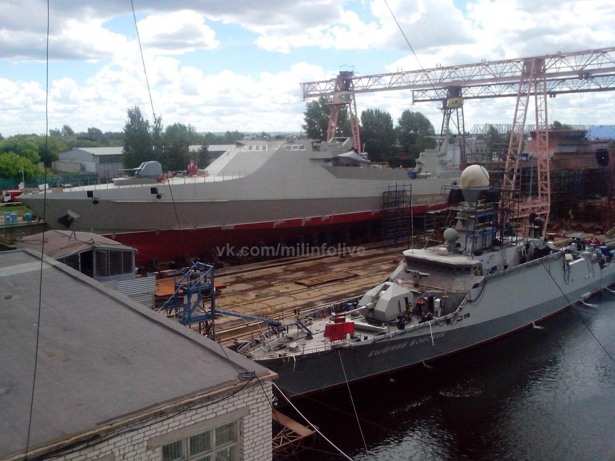 Project 22160 patrol ships Dmitry Rogachev and Vasily Bykov in Novorossiysk 45