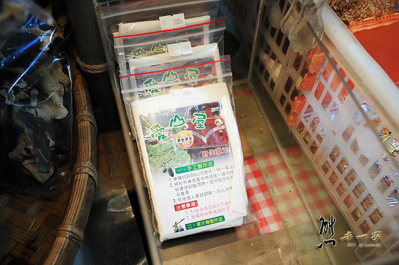 [嘉義奮起湖小吃] 愛山屋野生愛玉專賣店