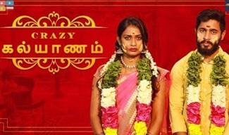 Crazy Kalyanam | Araathi | Tamada Media