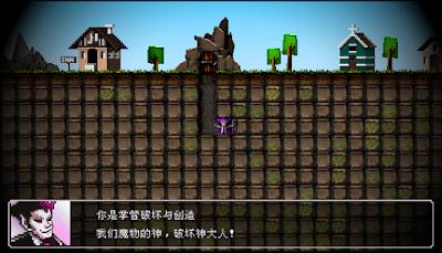 【PSP】勇者別囂張,有趣的SLG策略遊戲!