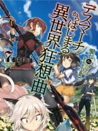 Death March kara Hajimaru Isekai Kyusoukyoku (WN)