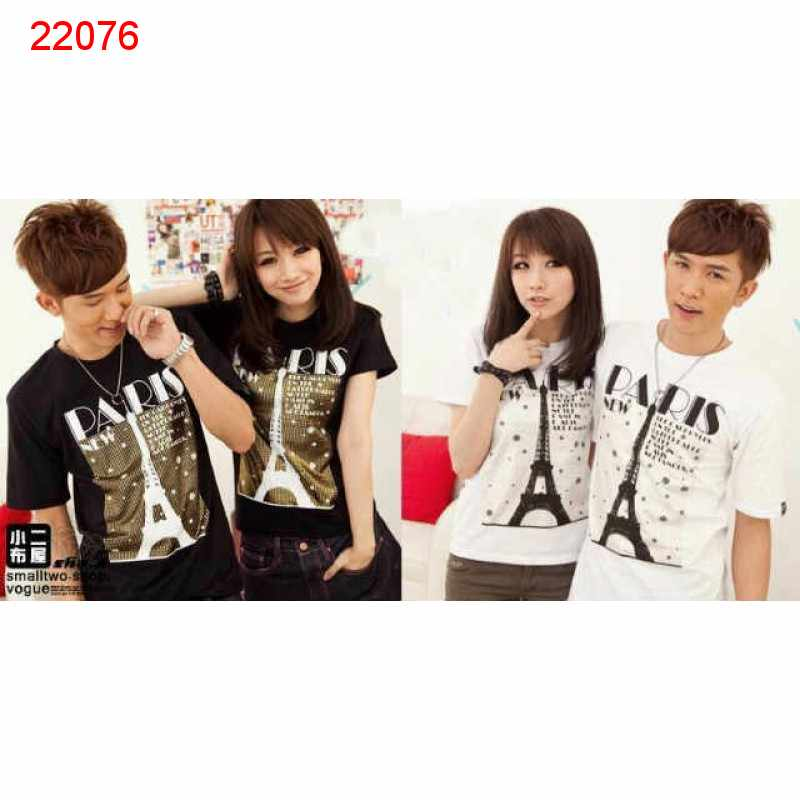 Jual Baju Couple All New Paris - 22076
