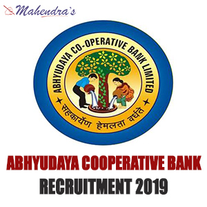 Abhyudaya Cooperative Bank Admit Card Released