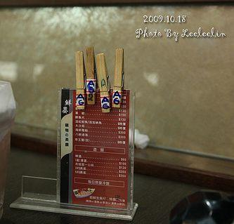 鮮晏鍋物|三峽吃到飽|三峽民生路餐廳