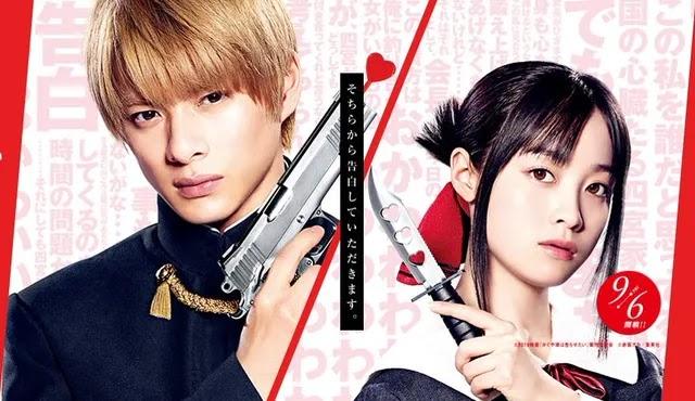 Sho Hirano dan Kanna Hashimoto