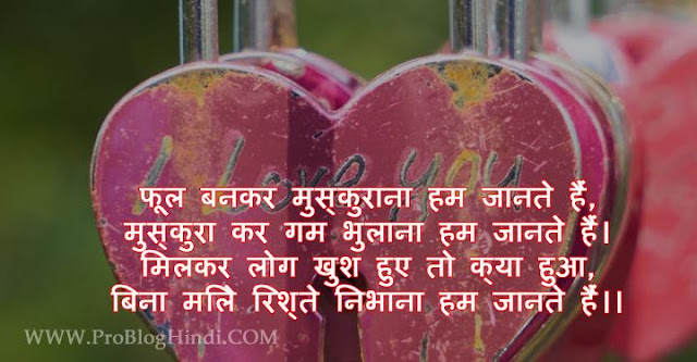 happy valentine day, valentine day images, valentine day quotes, valentine day messages, valentine day text sms, valentine day shayari, valentine day status, valentine day wallpaper, valentine day photos, valentine day wishes