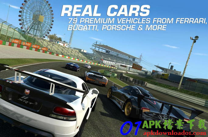 Real Racing 3 APK / APP Download,真實賽車 3 APK 下載,Android APP
