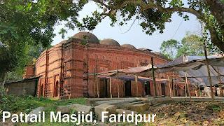 Patrail Masjid