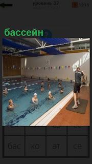 1100 слов происходит тренировка в бассейне 37 уровень