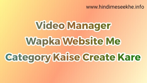 how-to-create-folder-in-video-manager-wapka-website