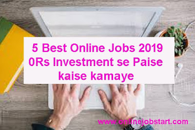 5 Best Online Jobs 2019 – 0Rs Investment se Paise kaise kamaye