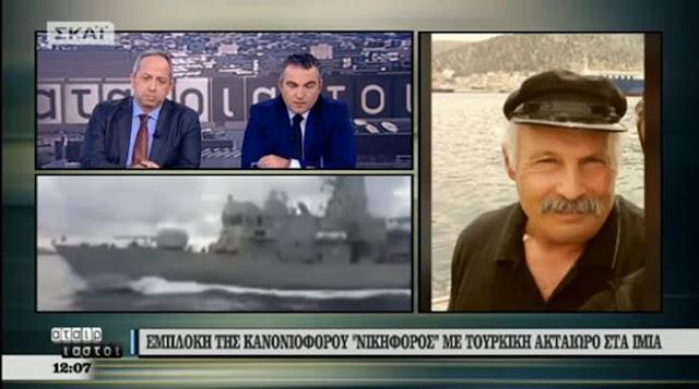 Κραυγή αγωνίας από τους ψαράδες της Καλύμνου: «Δεν μας αφήνουν οι Τούρκοι να ψαρέψουμε στα νησιά μας» (ΒΙΝΤΕΟ)