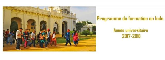 منح للطلبة المتفوقين لمتابعة تكوينهم الجامعي في الهند
