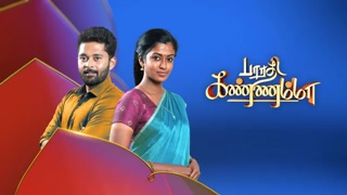 Bharathi Kannamma 14-02-2020 Vijay TV Serial