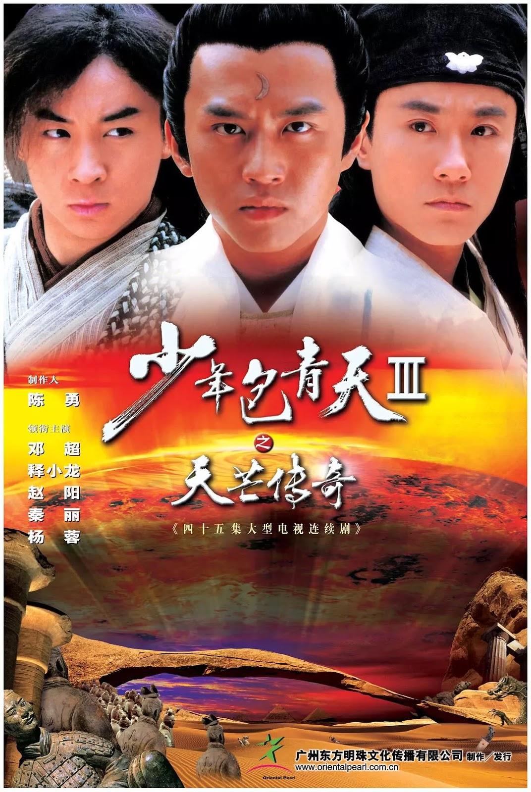 Xem Phim Tuổi Trẻ Bao Thanh Thiên P3