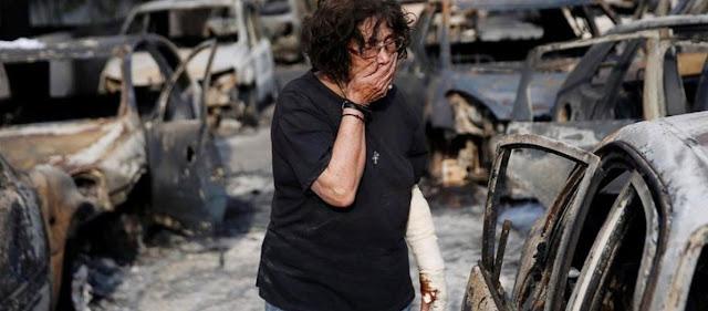Η τραγωδία της πυρκαγιάς στο Μάτι να μας γίνει μάθημα