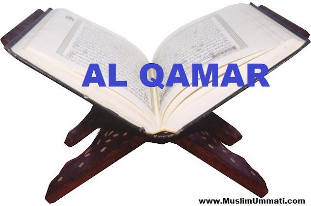 54 Surah Al-Qamar
