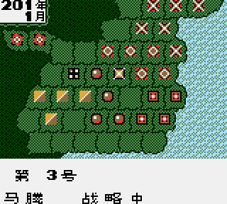【GBC】三國志2彩色繁體中文版+攻略+Rom下載,Game Boy Color經典策略遊戲!
