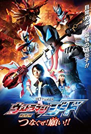 Ultraman Geed the Movie - Legendado