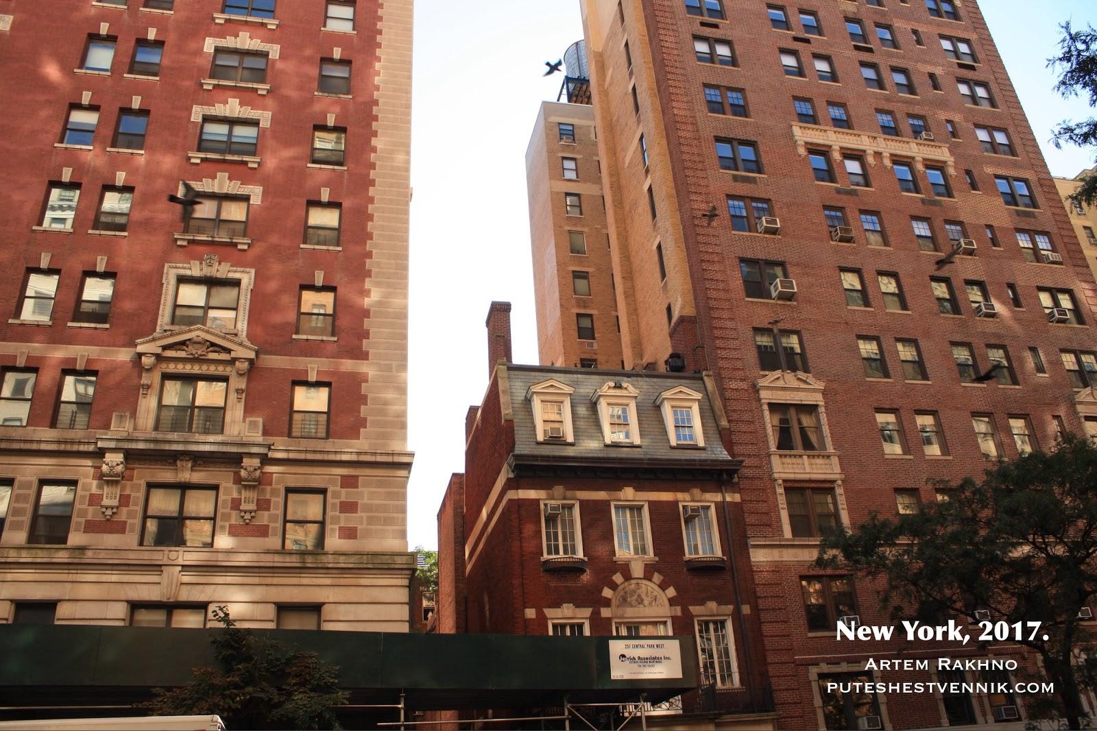 Старая и новая архитектура Нью-Йорка