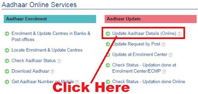 how to update new mobile number in aadhar card online