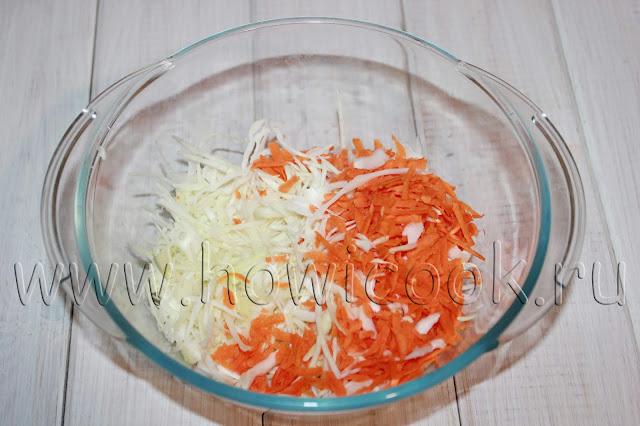 рецепт простого колслоу с пошаговыми фото
