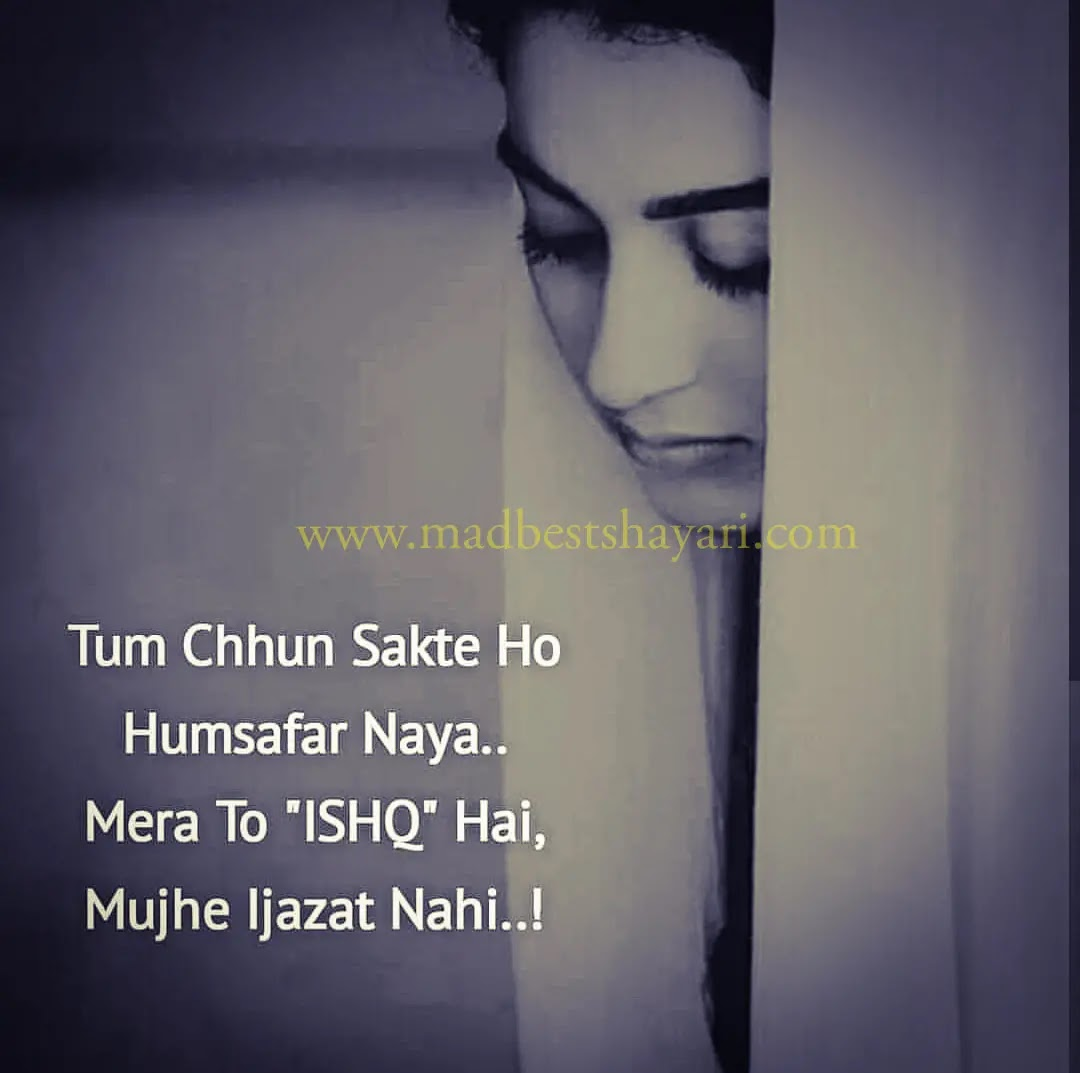 Heart Touching Sad shayari image