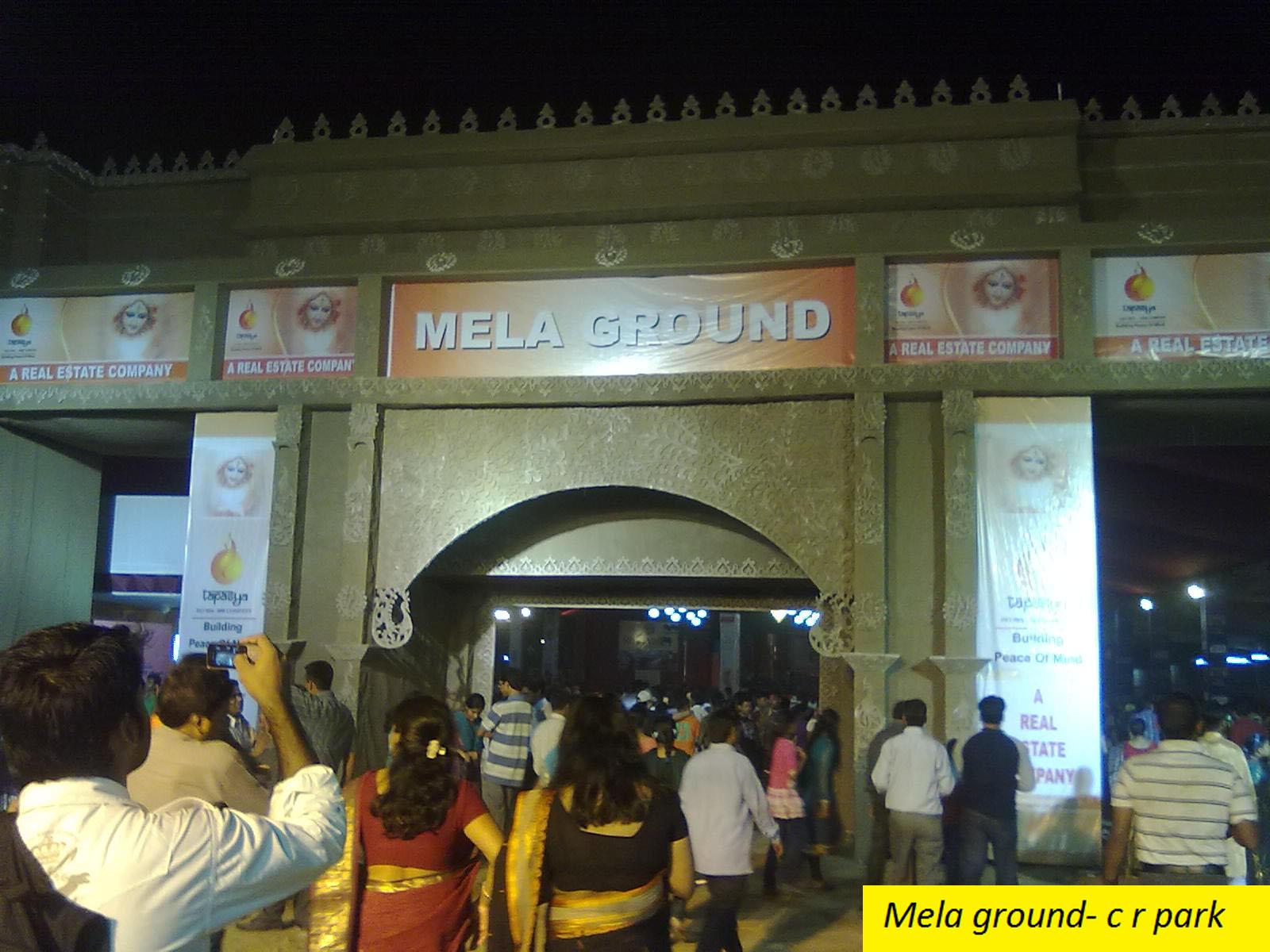 Durgotsab Of Bengali: NEW DELHI DURGA PUJA- CR PARK