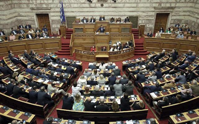 Αναθεώρηση Συντάγματος η επόμενη κίνηση Τσίπρα