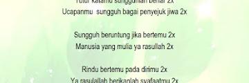 Lirik Sholawat Khoirol Bariyyah خَيرَ البَرِيَّة  Bahasa Indonesia
