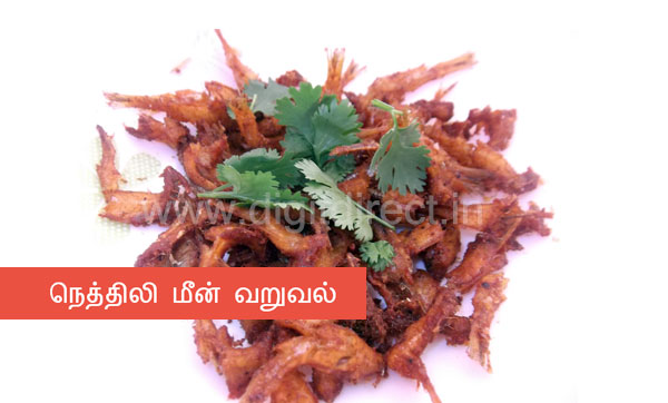 nethili-fish-fry