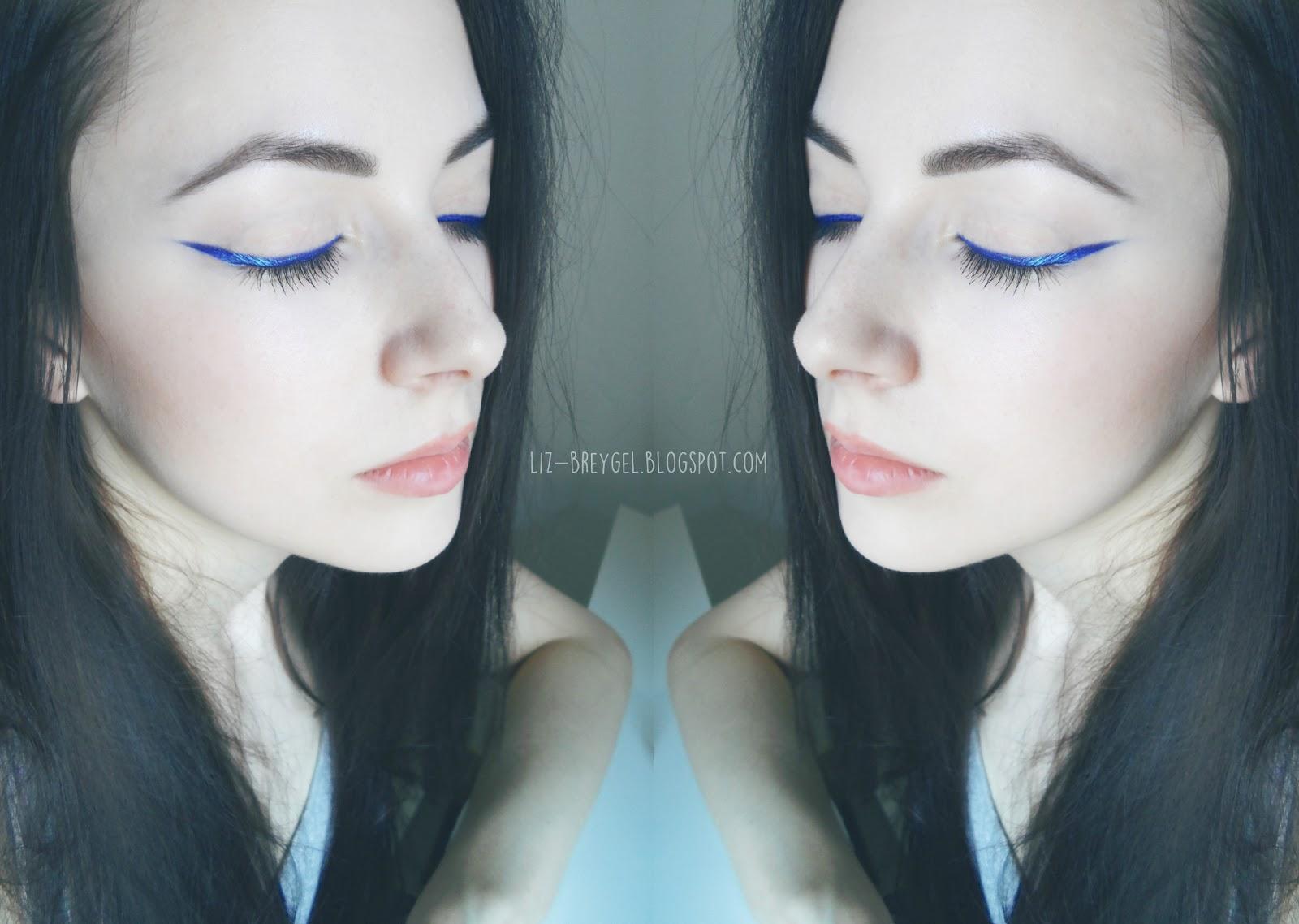 Bright & Low-key Eyeliner-Eyeshadow Hack