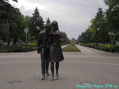 Краснодар фото