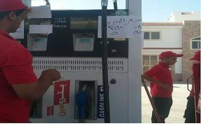 أسعار البنزين الجديدة اليوم الخميس 29/6/2017