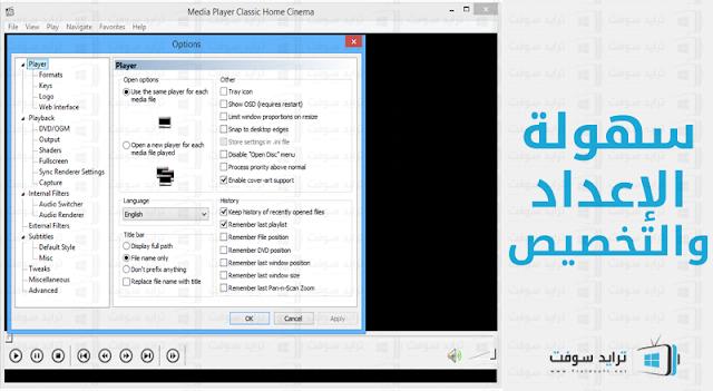 تحميل برنامج codec لتشغيل الافلام
