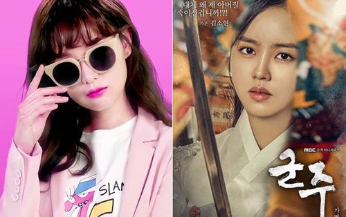 2 nàng tiên Kim Ji Won, Kim So Hyun nguy hiểm thế này, nam chính