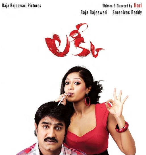 Free 3gp Oye Lucky! Lucky Oye! Full Movie