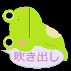 Frog.9