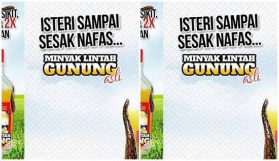 Iklan Buatan Malaysia Aneh Dan Lucu Dibaca Orang Indonesia
