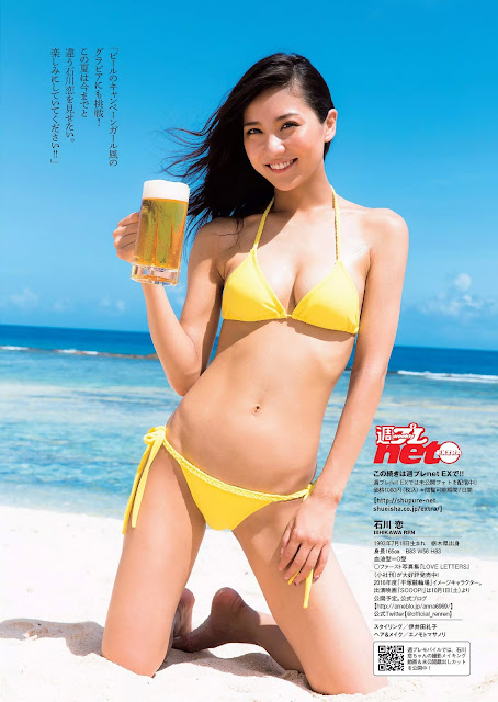 Ishikawa Ren 石川 恋 Summer Girl Images 08