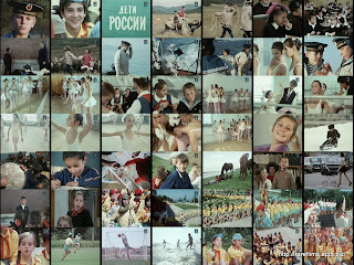 Дети России / Children of Russia.