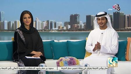 Frekuensi siaran Abu Dhabi TV di satelit AsiaSat 5 Terbaru