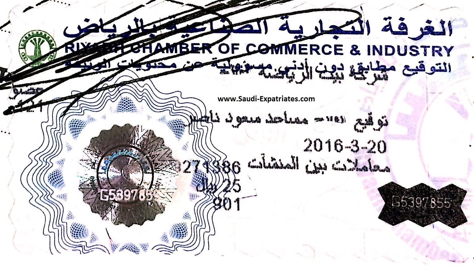 Chamber of commerce mofa attestation procedure chamber of commerce attestation in saudi arabia stopboris Images