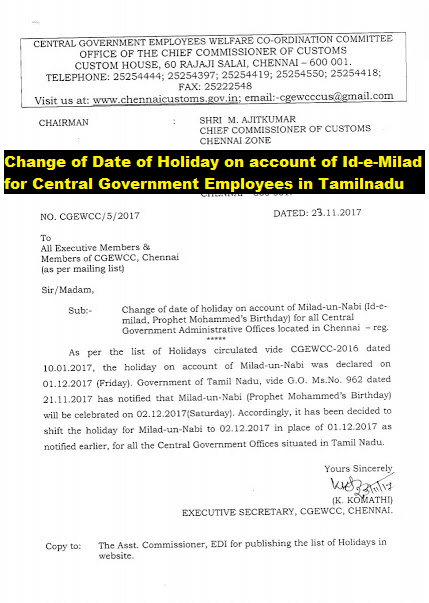 Change of Date of Holiday on account of Id-e-Milad for Central Government Employees in Tamilnadu