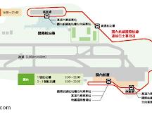 福岡機場國際線航廈 攻略