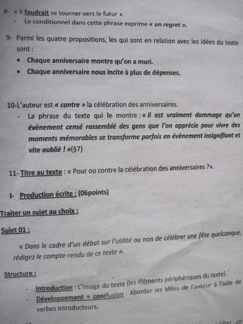 التصحيح النموذجي لإمتحان شهادة البكالوريا دورة جوان 2013 اللغة الفرنسية IMG_0303.JPG