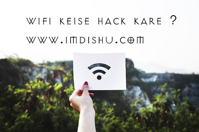 how to hack wifi password on android phone in hindi,how to hack wifi password on android phone in hindi, wifi hack kaise kare without root, wifi password todne ka software, wifi password maloom karna, wifi kaise connect karte hai, wifi ka password change karne ka tarika, wifi ka password kaise pata kare video, wifi ka password kaise hack kare without root,WPSPIN Se Kisi Ka Bhi WiFi Password Hack Kaise Kare , Wifi Password Hack Kaise Kare (By Phone), wifi ka password kaise pata kare,Wifi ka passwor hack kaise kre,Wifi Password Kaise Jane android Phone Me, Wifi Hack Kaise Kare Without Root, Computer और Mobile में Wifi का Password कैसे पता करे?,